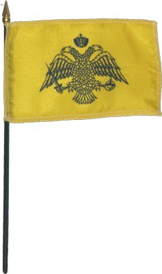 Byzantine Empire Flags And Accessories Crw Flags Store