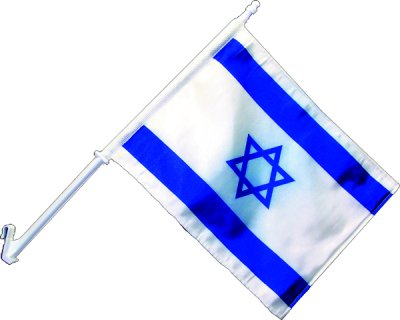 Israel Flags And Accessories Crw Flags Store In Glen