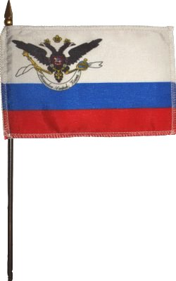 Reserved American Russian Business 76