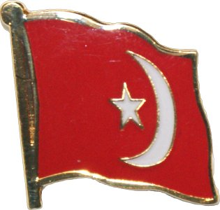Nation Of Islam Flags And Accessories Crw Flags Store In