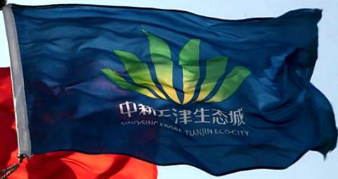 [flag of Sino-Singapore Tianjin Eco-city ]