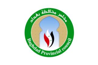Baghdad Governate, Iraq