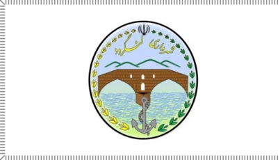 [Flag of Langarud]
