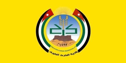 [Municipality of Kerak (Jordan)]