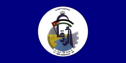 [Municipality of Zerqa (Jordan)]