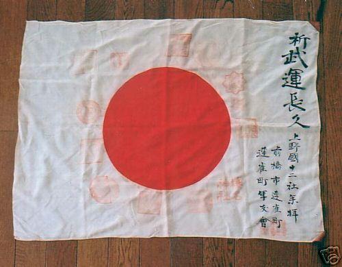 Japanese Soldier Flags World War Ii