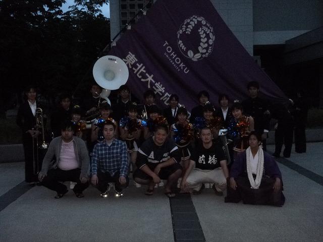 Tohoku University (Japan)