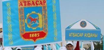 [Atbasarskiy Rayon flag]