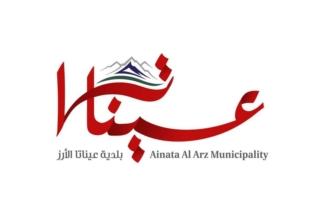 [Municipality of Ainata al-Arz (Lebanon)]