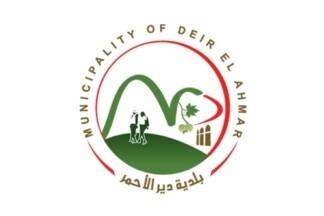 [Municipality of Deir Al-Ahmar (Lebanon)]