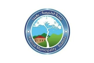 [Municipality of Kneisse (Lebanon)]
