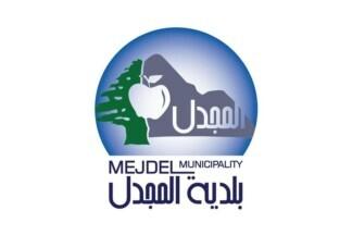 [Municipality of Mejdel (Lebanon)]