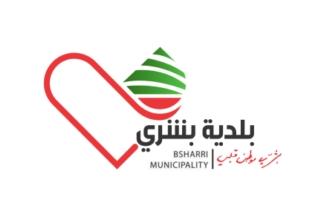 [Municipality of Bsharri (Lebanon)]