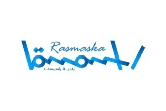 [Municipality of Ras Maska (Lebanon)]
