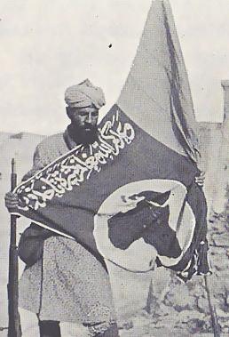 [Flag of Tripolitania]