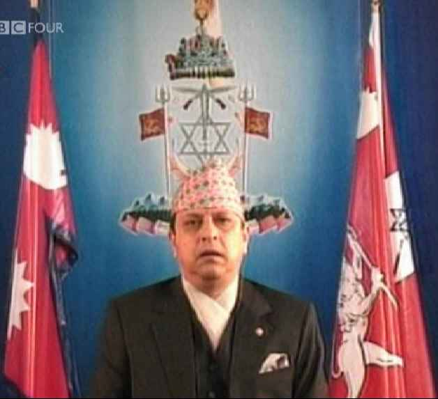 Nepal Royal Flags