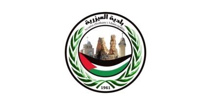 [Municipality of Al-Eizariya (Palestine)]