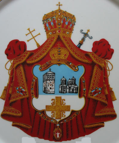 serbian orthodox church serbia and montenegro
