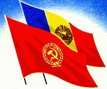 Imagini pentru partidul comunista romania