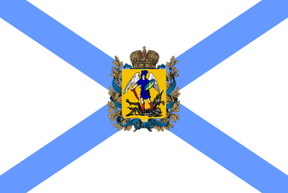 Flag of Arkhangelhsk Region