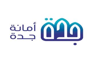 [Municipality of Jeddah]