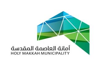 [Municipality of Mecca]