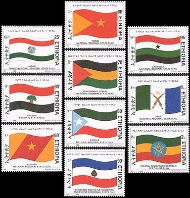 Ethiopian Flag History